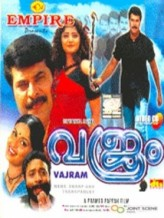 Vajram (2004) afişi