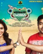 Vanakkam Chennai (2013) afişi