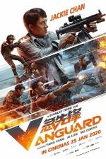 Vanguard (2020) afişi