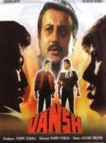 Vansh (1992) afişi