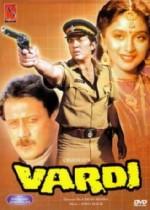 Vardi (1989) afişi