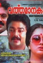 Varthamana Kalam (1990) afişi