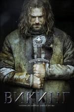 Viking (2016) afişi