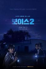 Voice 2 (2018) afişi