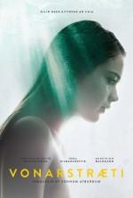 Fanusta Yaşayanlar (2014) afişi