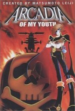 Space Pirate Captain Harlock: Arcadia Of My Youth (1982) afişi