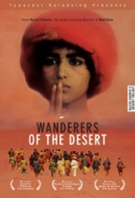 Wanderers Of The Desert (1986) afişi