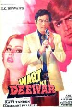 Waqt Ki Deewar (1981) afişi