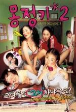 Wet Dreams 2 (2005) afişi