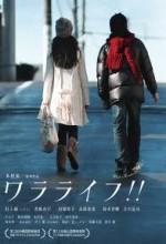What A Life!! (2010) afişi