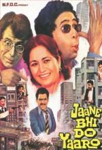 Jaane Bhi Do Yaaro (1983) afişi