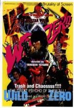 Wild Zero (2000) afişi