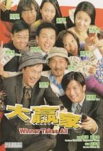 Winner Takes All (2000) afişi