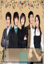 Aşık Cadı (2007) afişi