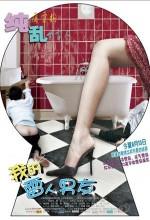 Wo De Lei Ren Nan You (2010) afişi