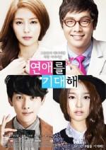 Waiting for Love (2013) afişi