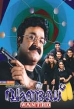 Wanted (2004) afişi