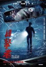Mu ji zhe (2017) afişi