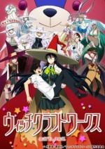 Witch Craft Works (2014) afişi