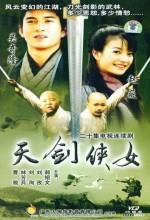 Xia Nu