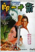 Xiao Shi Yi Lang (1971) afişi