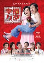Xing Fu Wan Sui (2009) afişi