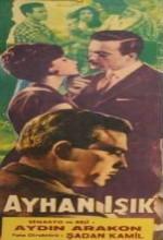 Ya Ben Ya O (1961) afişi