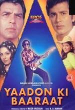 Yaadon Ki Baaraat (1973) afişi