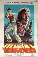 Yakuza (1974) afişi