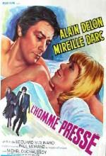 Yaşamak Hırsı (1977) afişi