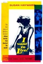 Yaşamak İstiyorum (1958) afişi