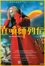 Yemek Kuyruğundakilerin Acayip Öyküleri (2006) afişi