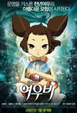 Yeu Woo Bi (2007) afişi