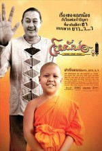 Yom Pee Poa (2009) afişi