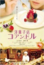 Yougashiten Koandoru (2011) afişi