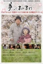 Yume No Mani Mani (2008) afişi