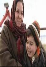 Yusuf'un Annesi (2007) afişi