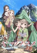Yama no Susume (2013) afişi