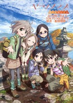 Yama no Susume:Second Season (2014) afişi