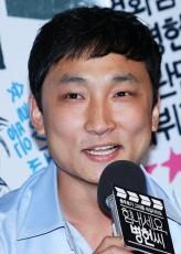 Yang Hyeon-min