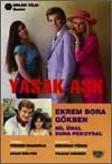 Yasak Aşk (1988) afişi