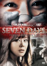 Yedi Gün (2007) afişi