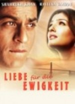Yeh Lamhe Judaai Ke (2004) afişi
