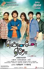 En Yeni Hint Filmleri Sinemalarcom