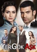 Yer Gök Aşk - sezon 3 (2013) afişi