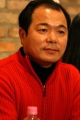 Yoo Hyung-kwan Oyuncuları