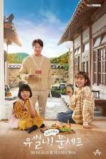 Eccentric! Chef Moon (2020) afişi