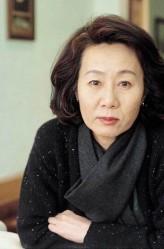 Yoon Yeo-Jung Oyuncuları