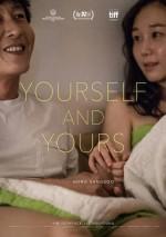 Kendin ve Sen (2016) afişi