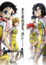 Yowamushi Pedal: New Generation (2017) afişi